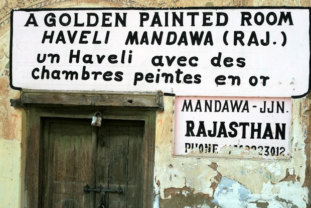 Golden Painted Room. Les havelis de Mandawa.