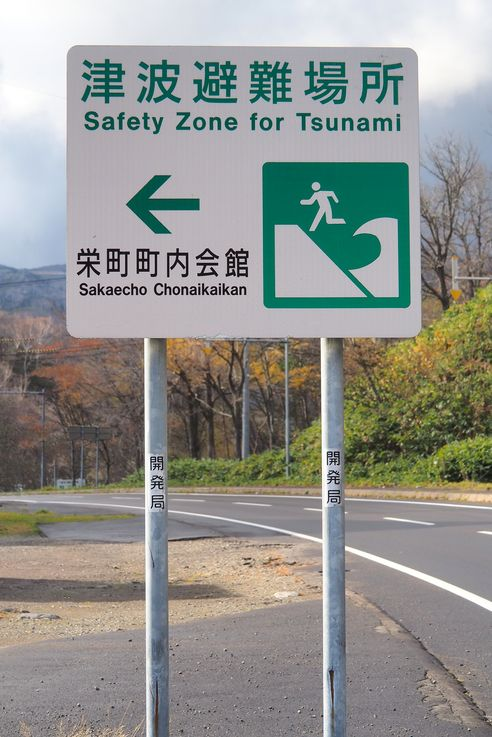 Safety Zone for Tsunami Altitude : 79 mètres